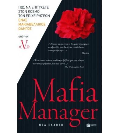 Mafia Manager